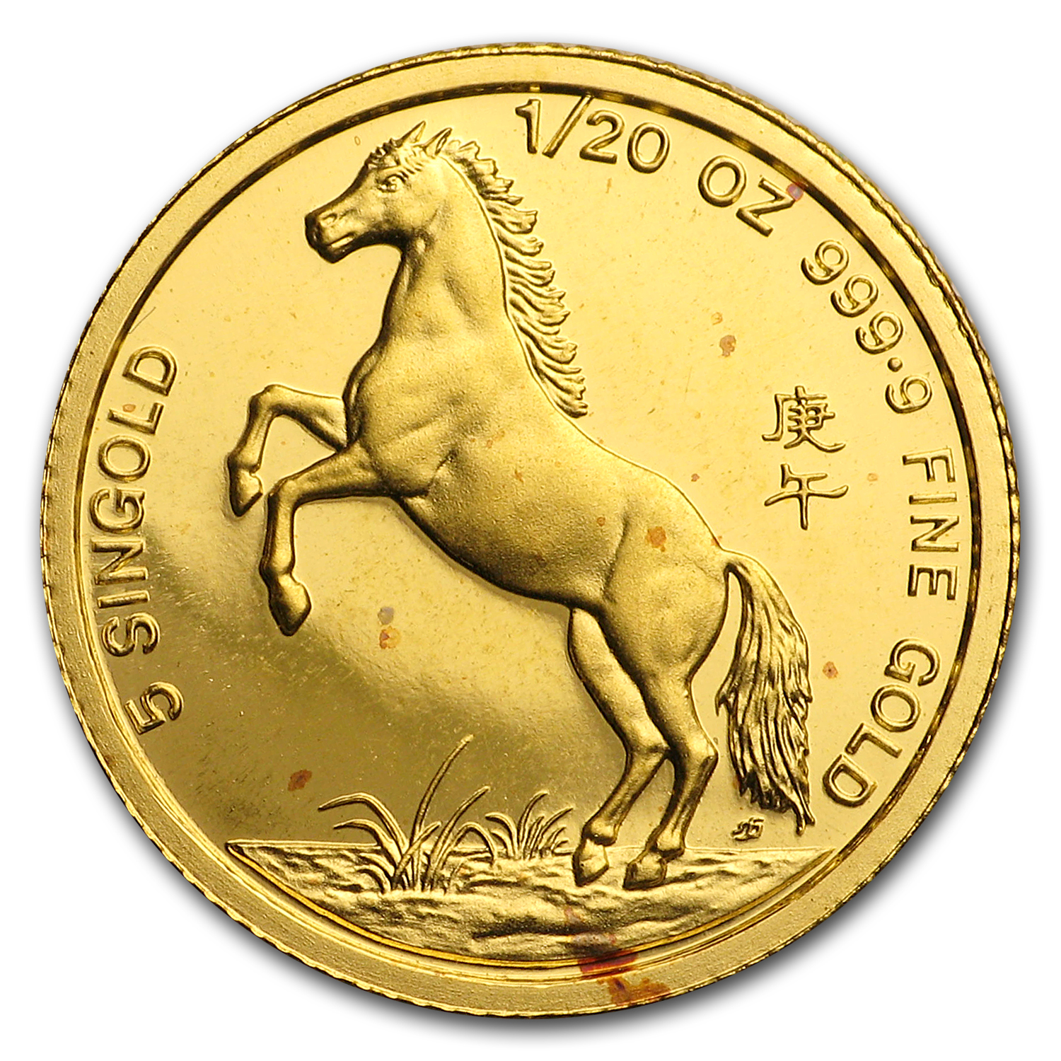 1990 Singapore 1/20 oz Proof Gold 5 Singold Horse