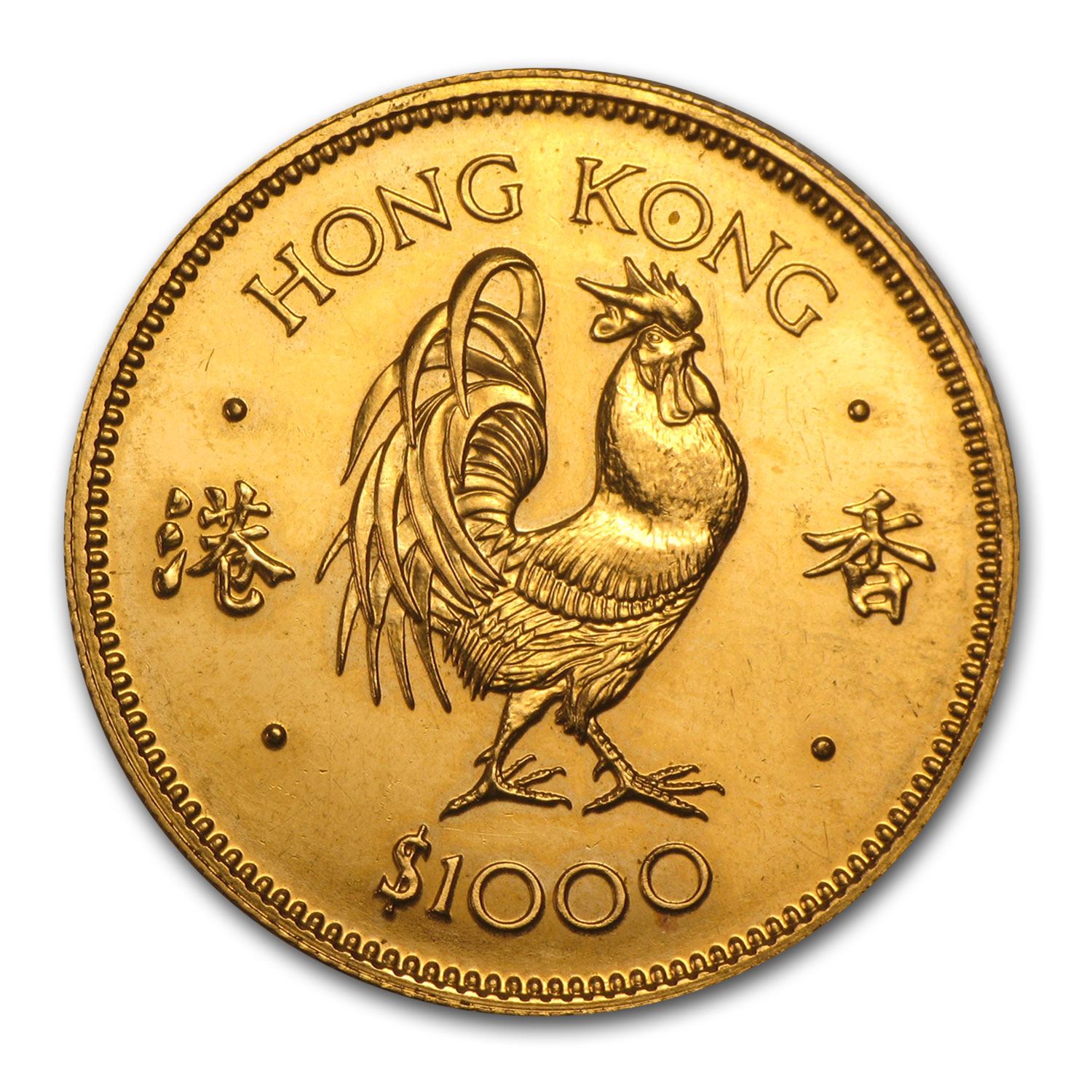 Hong Kong $1,000 Gold BU/Proof Details (Random)
