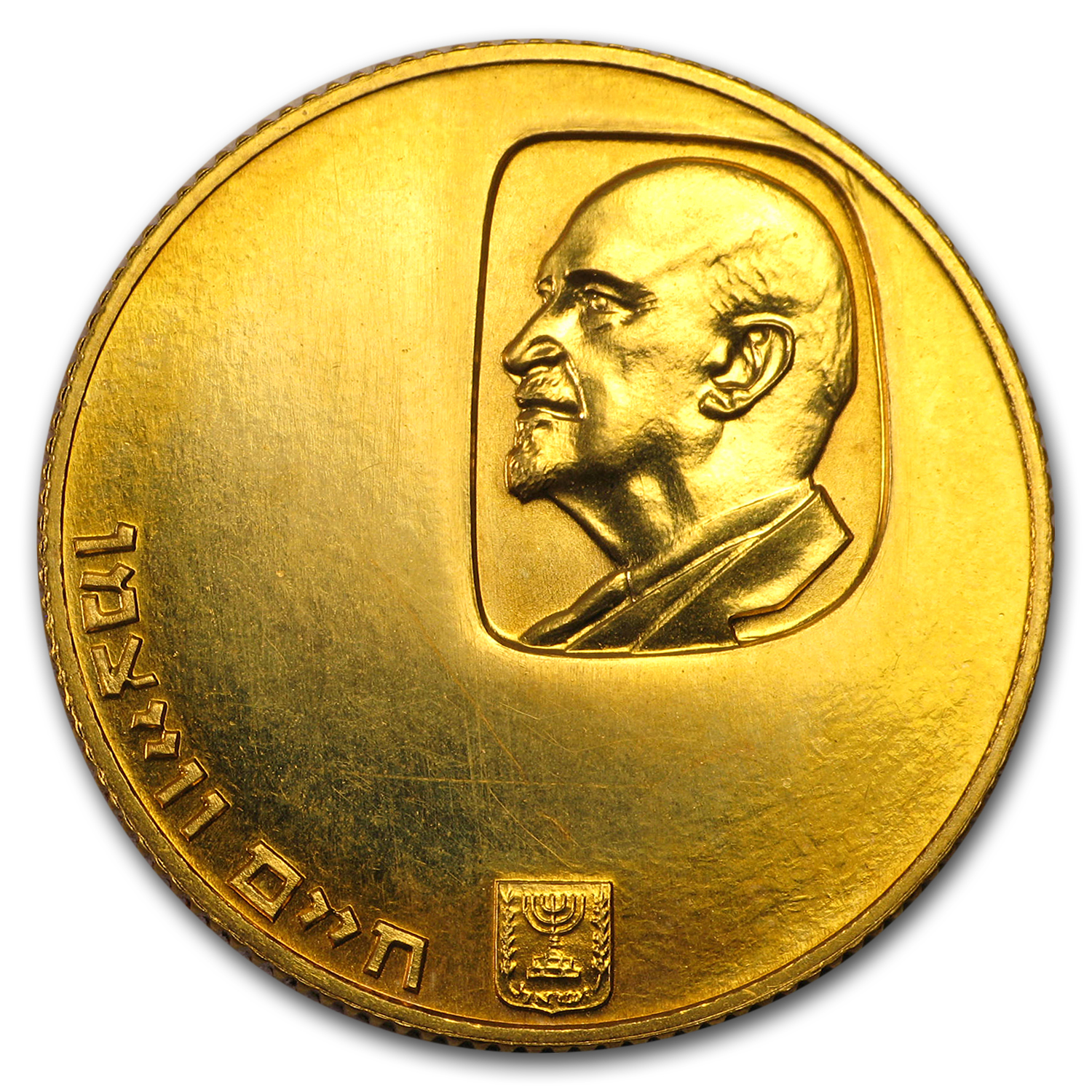 1962 Israel Gold 100 Lirot Chaim Weizmann Proof