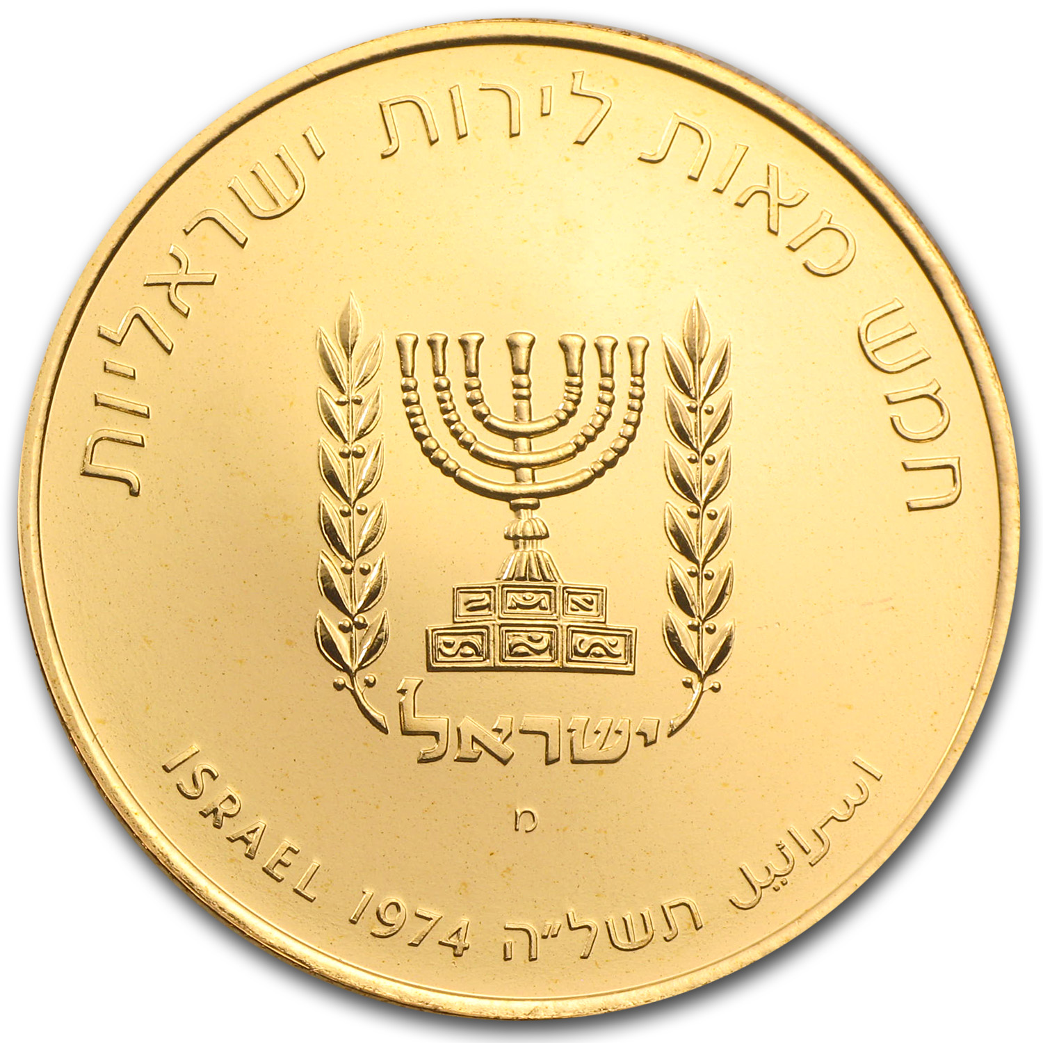 1974 Israel Gold 500 Lirot David Ben-Gurion Proof