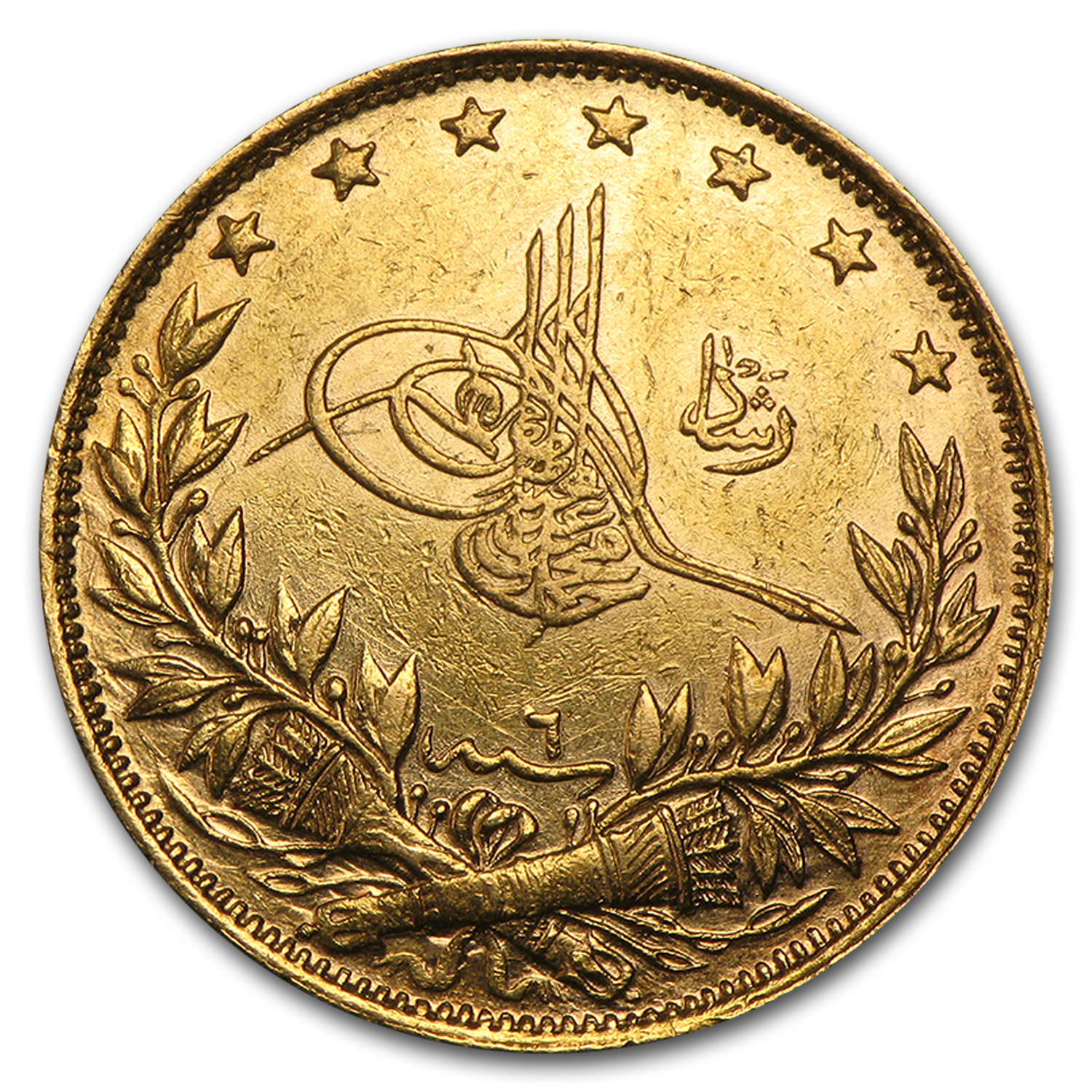 Turkey Gold 100 Kurush EF/AU