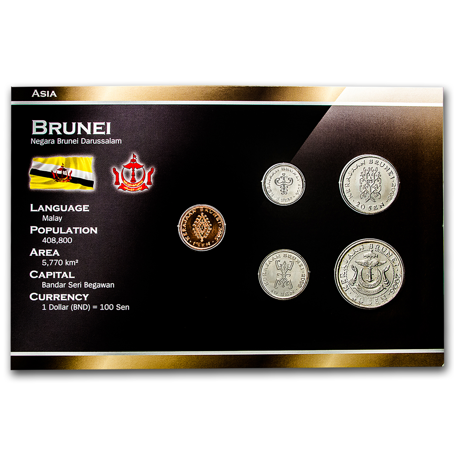 2004-5 Brunei 1 - 50 Sen 5-Coin Set BU