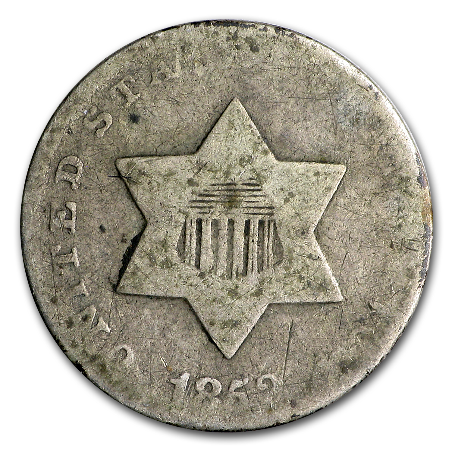 1851-1862 Three Cent Silver Avg Circ