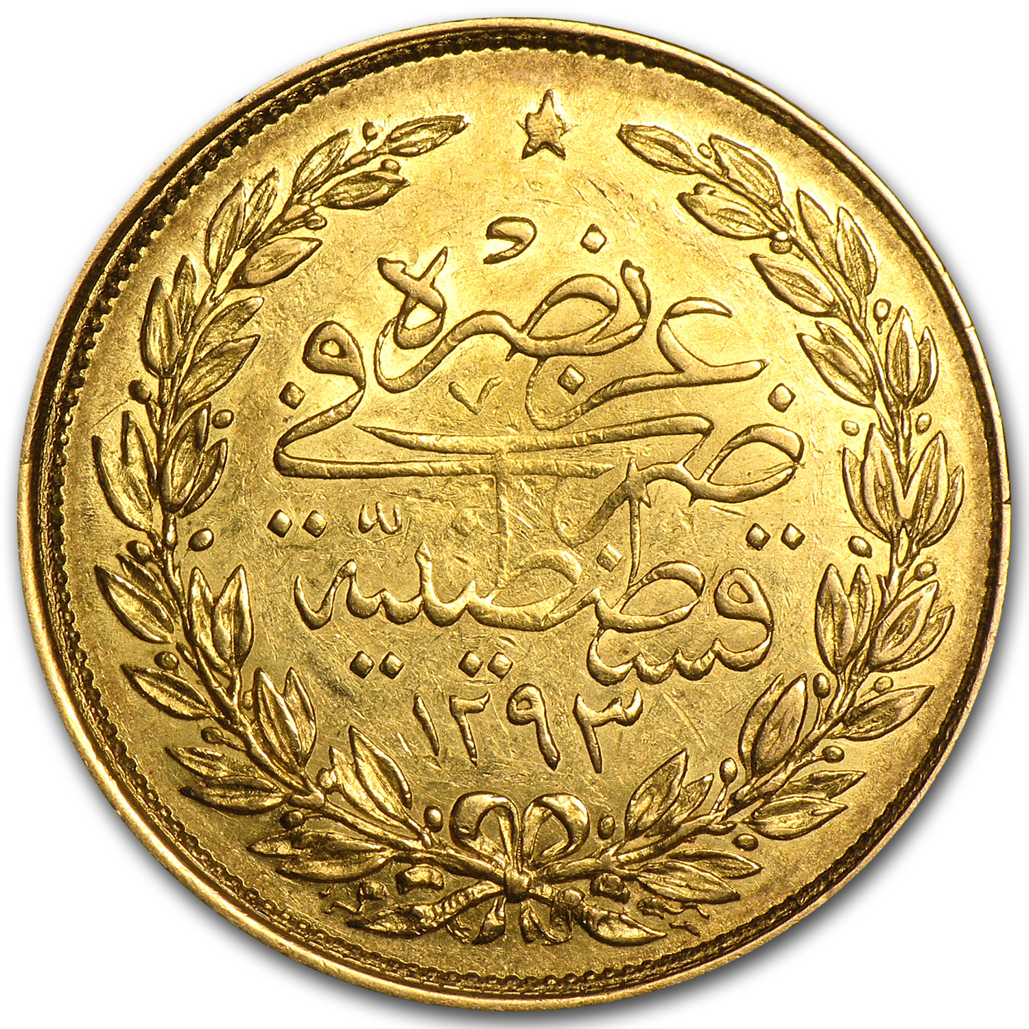 Ottoman (Turkish) 100 Kurush Gold (Avg Circ) Random Dates