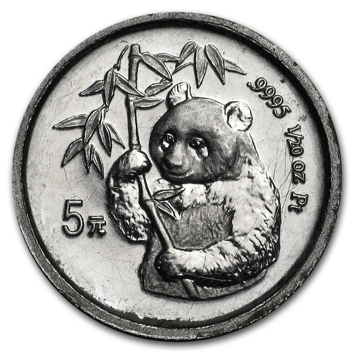1995 China 1/20 oz Platinum Panda BU (Out of Plastic)