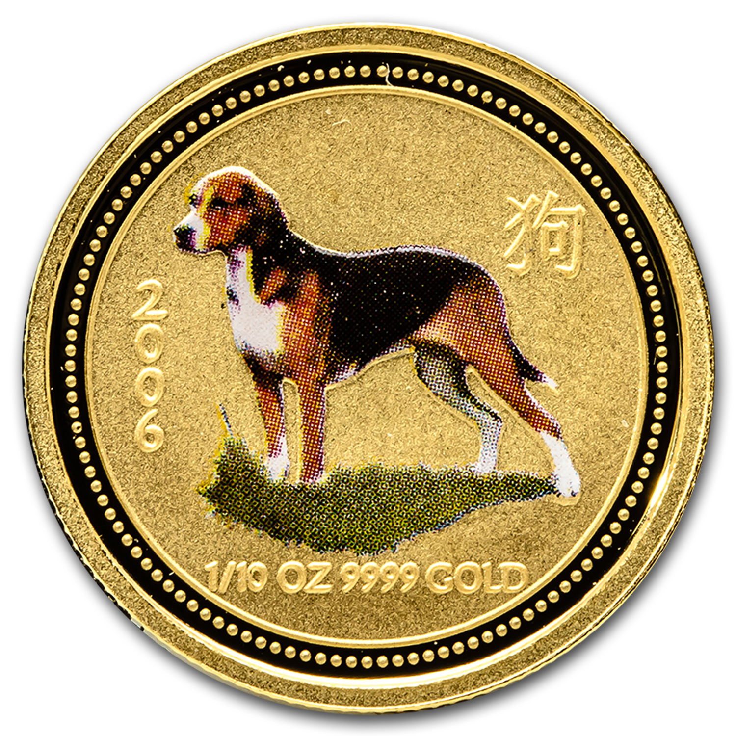 2006 1/10 oz Gold Lunar Year of the Dog BU (Series I, Colorized)