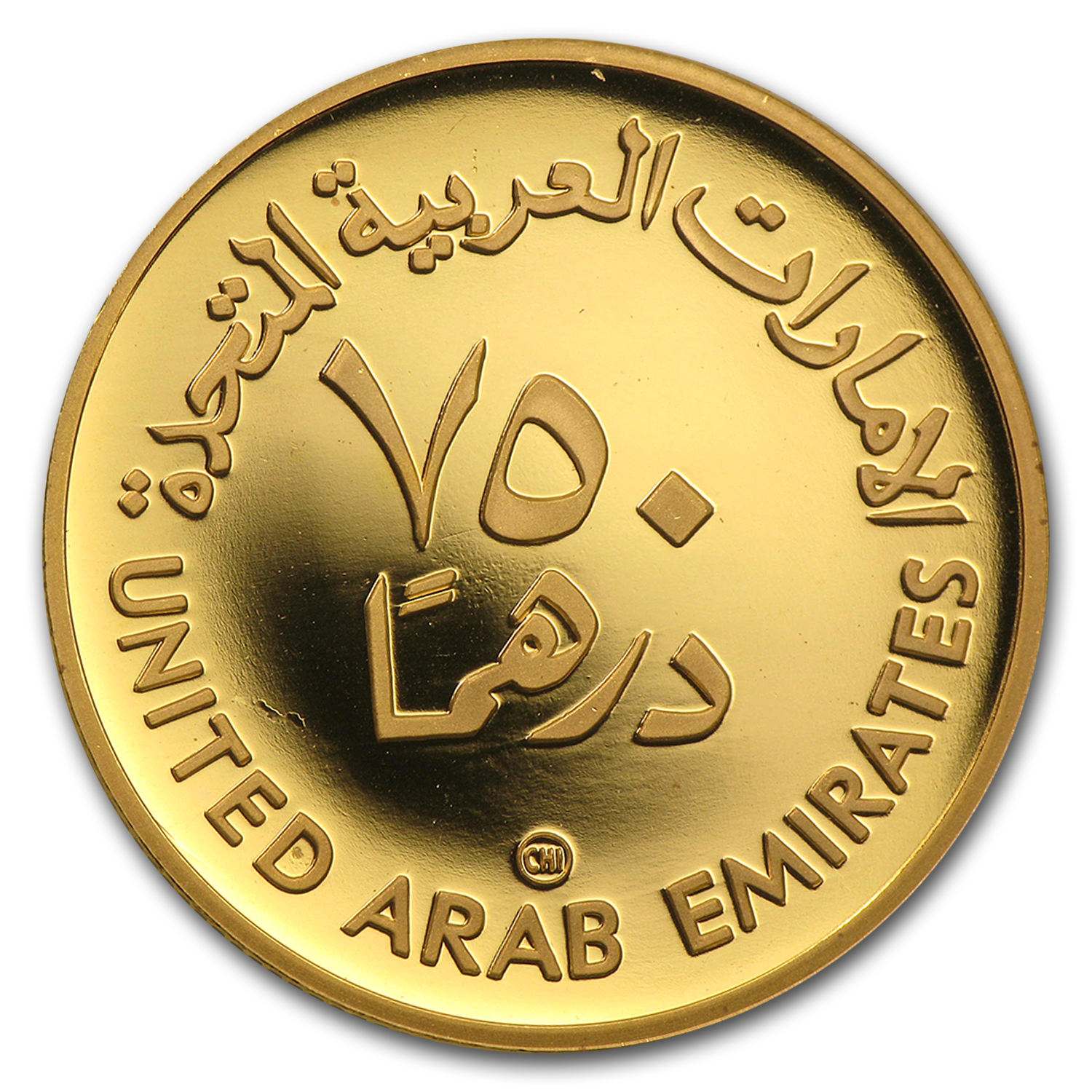 U.A.E. AH 1400-1980 750 Dirhams Gold Proof - Year of Child