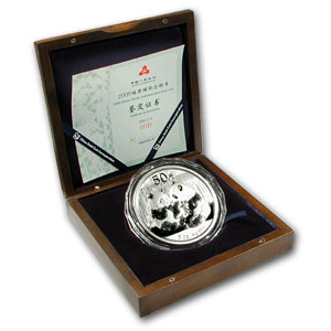 2009 China 5 oz Silver Panda Proof (w/Box & COA)