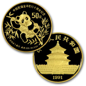 1991 China 3-Coin Panda Commem Set (10th Anniv)