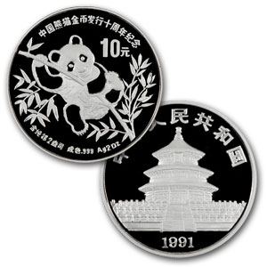 1991 10th Anniversary Commemorative Panda Set