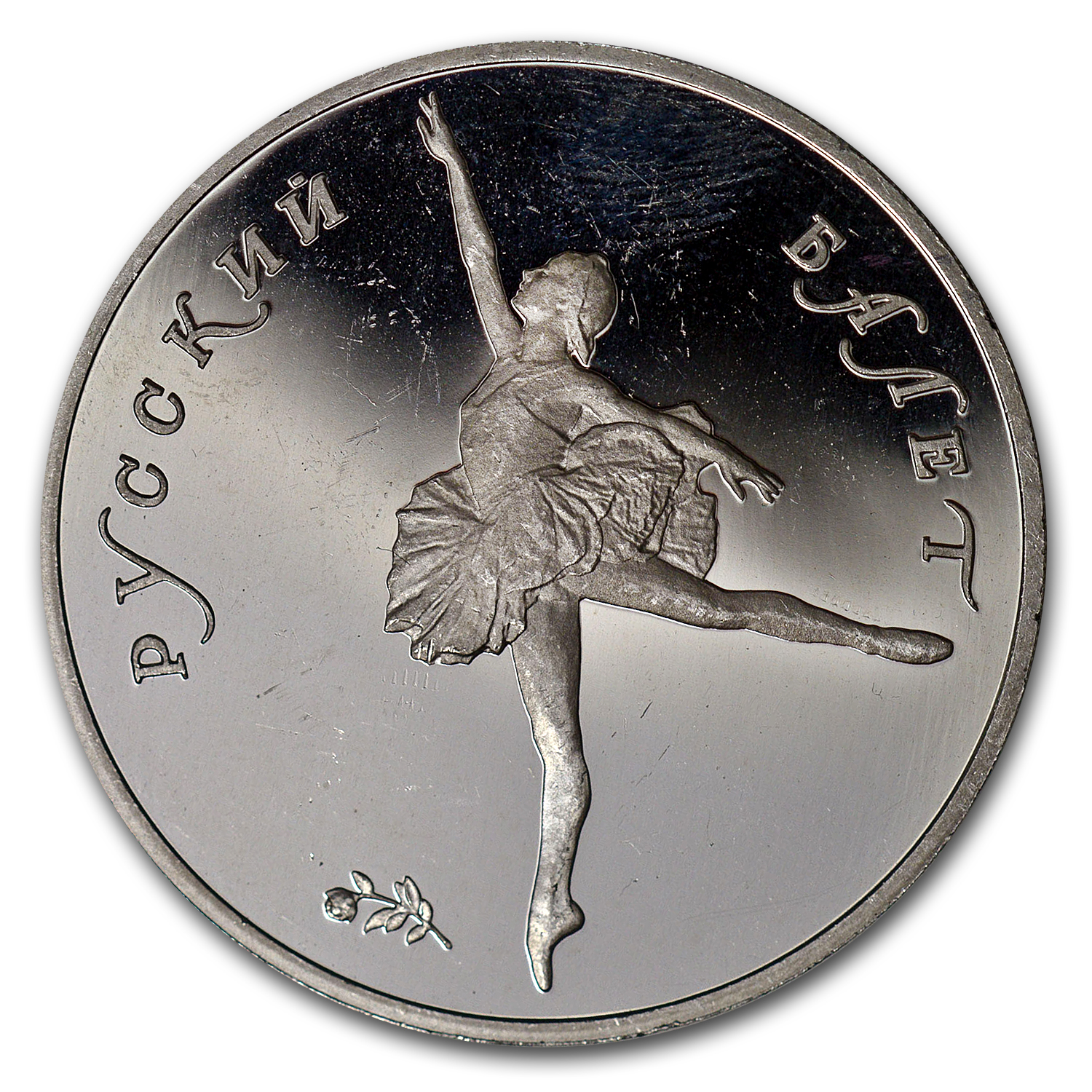 1991 1 oz Russian Palladium Ballerina