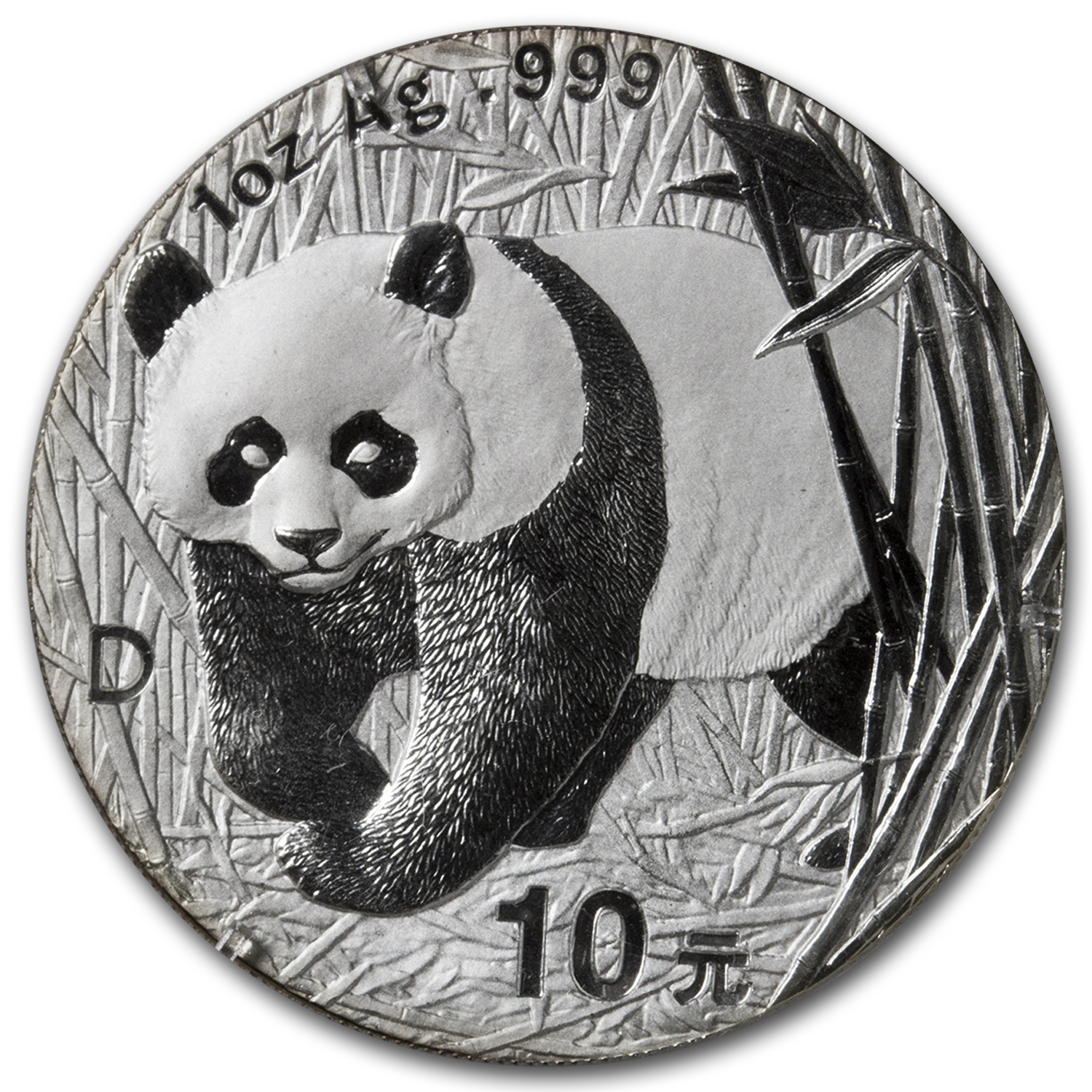 2001-D China 1 oz Silver Panda BU (Sealed)