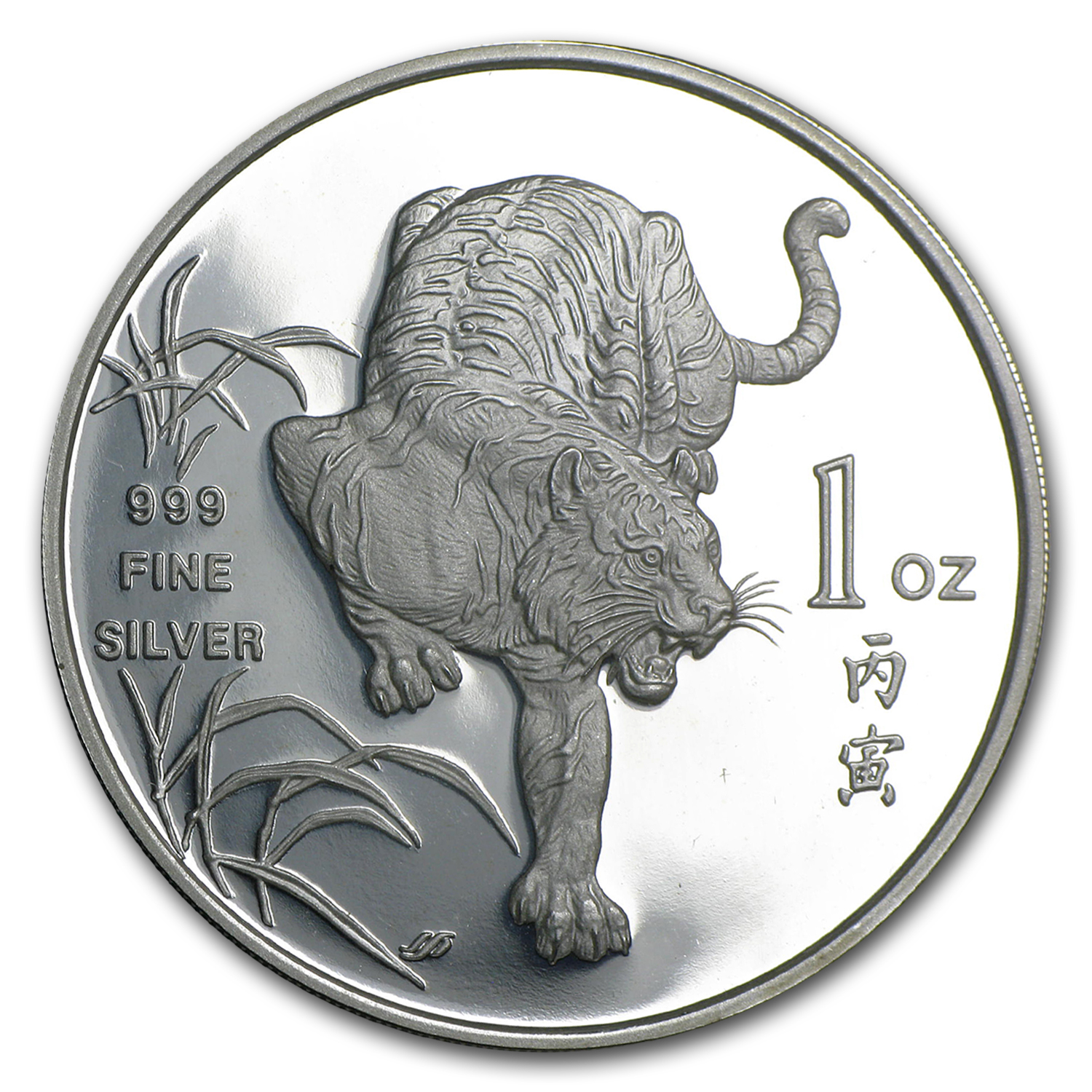 1986 Singapore 1 oz Silver Medal Tiger Proof