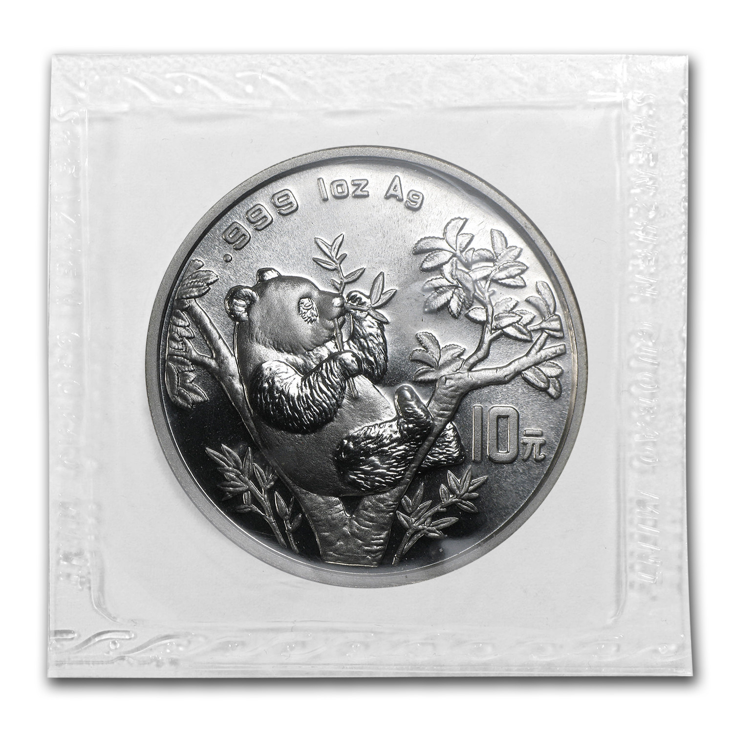 1995 China 1 oz Silver Panda Large Date-Large Twig (Sealed)