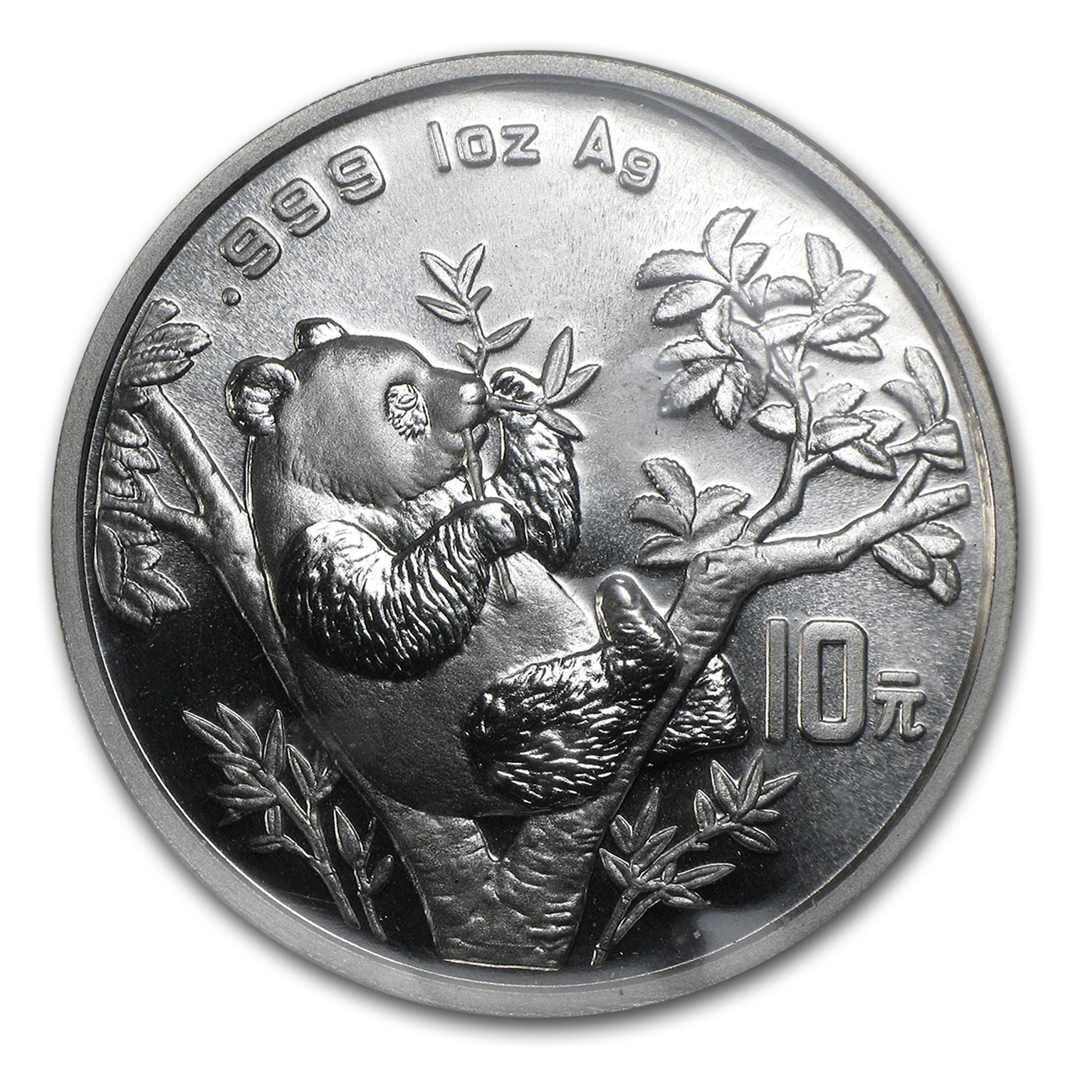 1995 1 oz Silver Chinese Panda (Sealed) - Large Date -Large Twig