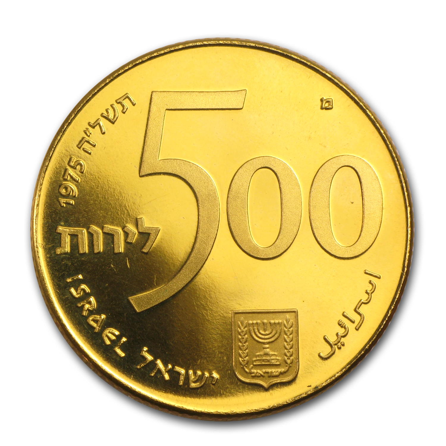 1975 Israel Gold 500 Lirot 25th Anniversary Bonds Proof