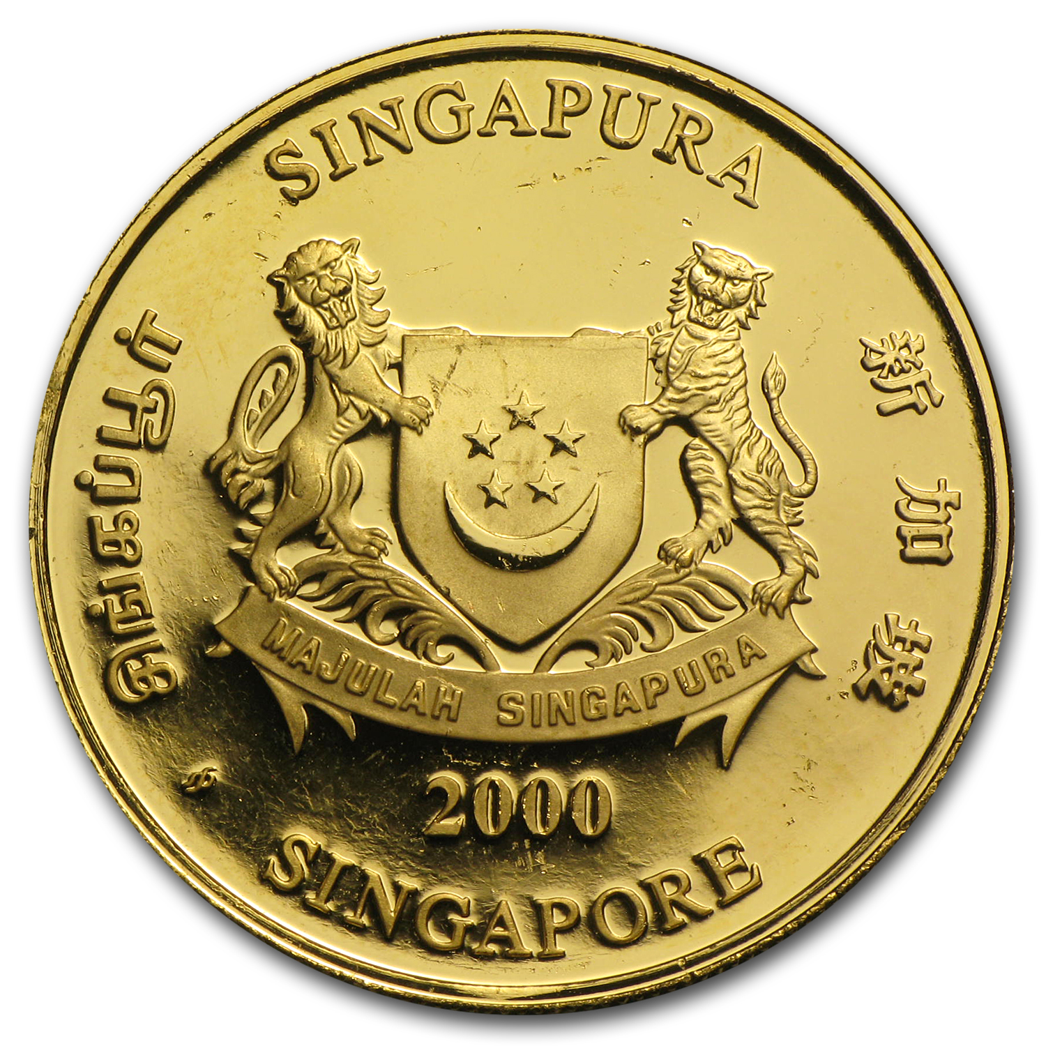 Singapore 1/2 oz Gold Coin (Abrasions, Random Dates)