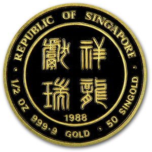 Singapore 1988 Assorted 50 Singold (1/2 Oz Gold) Scruffy