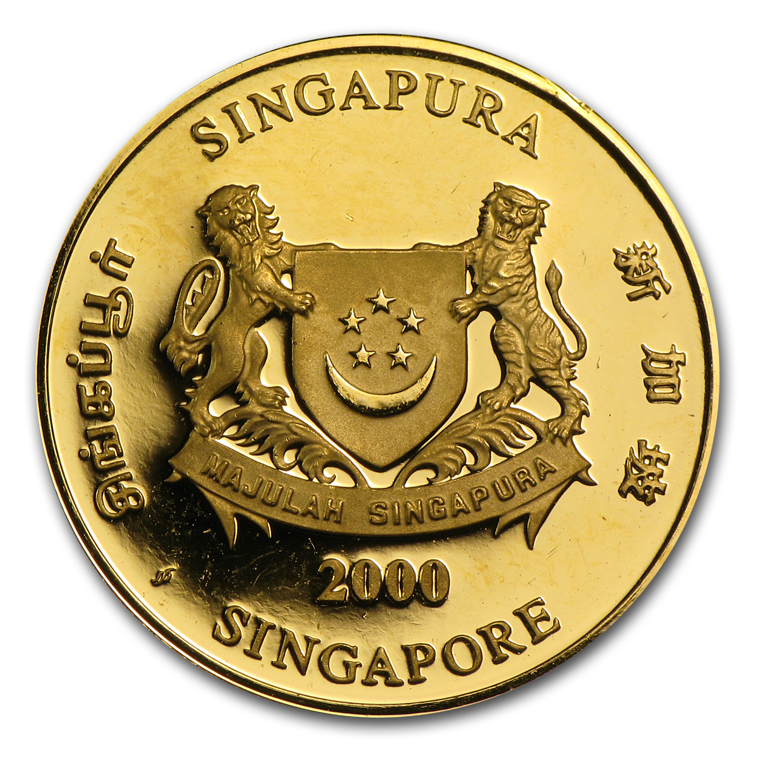 Singapore 1/4 oz Gold Lunar Year Assorted - Scruffy