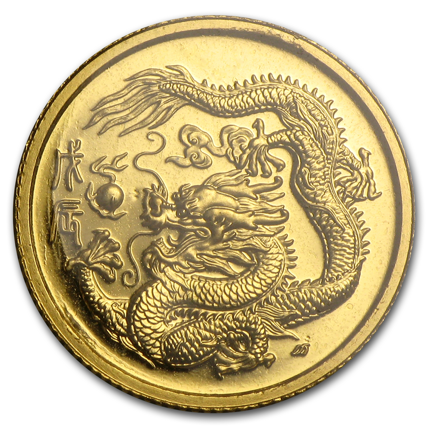 1988 Singapore 1/20 oz Gold 5 Singold Year of the Dragon BU