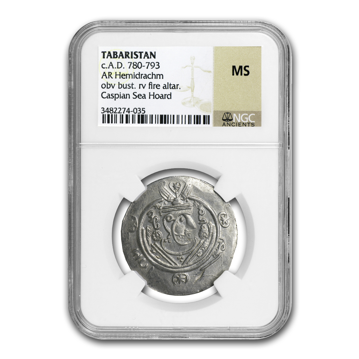 Governors of Tabaristan AR Silver Hemidrachm (780-793 AD) MS NGC