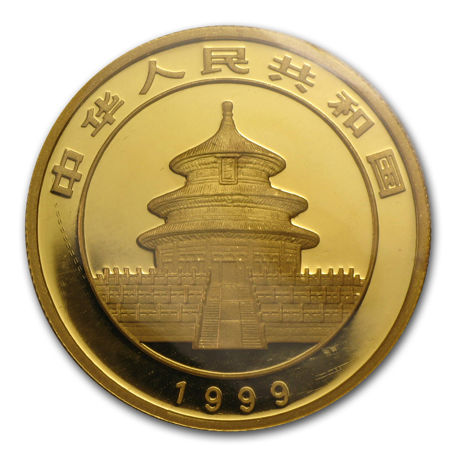 1999 China 1/2 oz Gold Panda Large Date No Serif BU (Sealed)