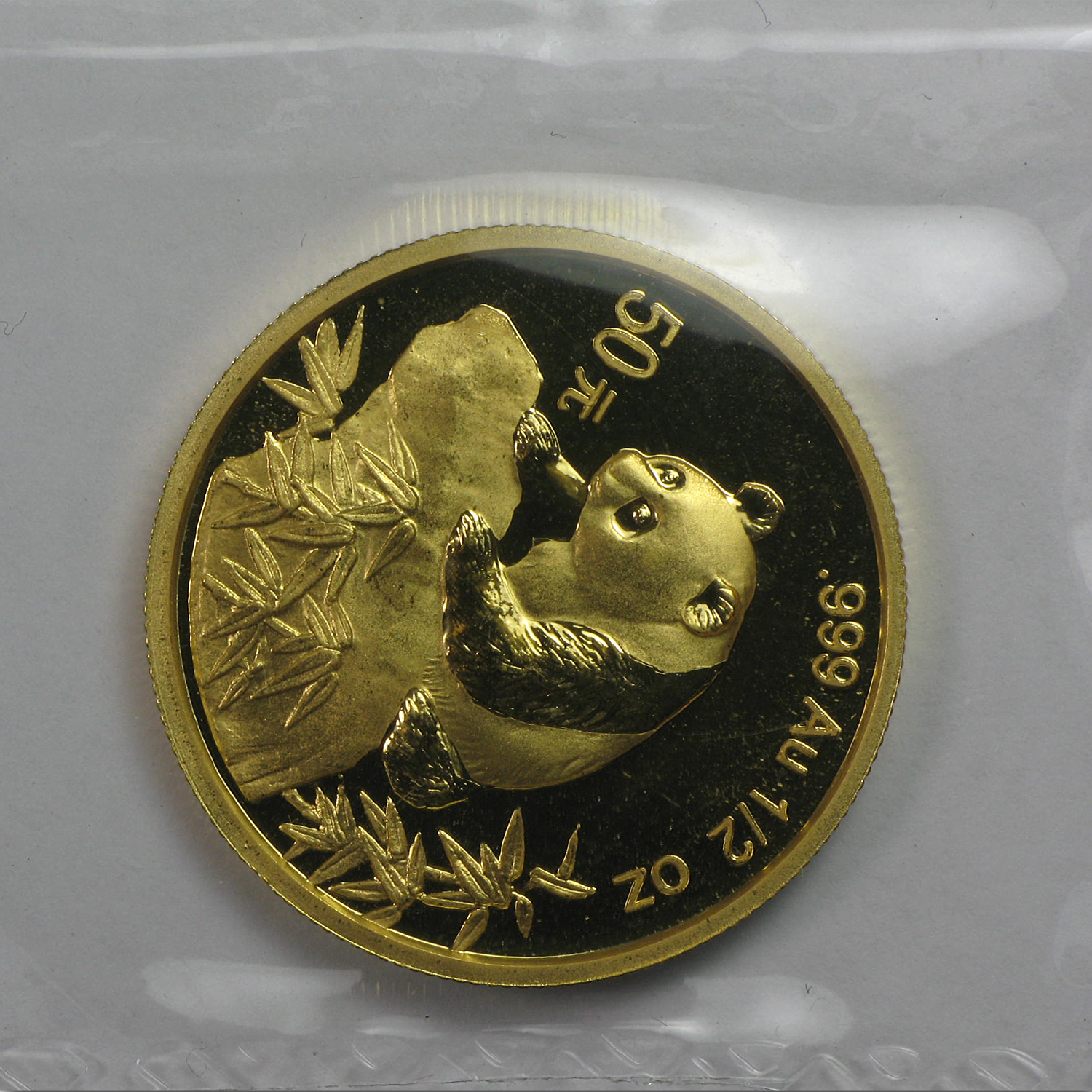 1999 China 1/2 oz Gold Panda Large Date Plain 1 BU (Sealed)