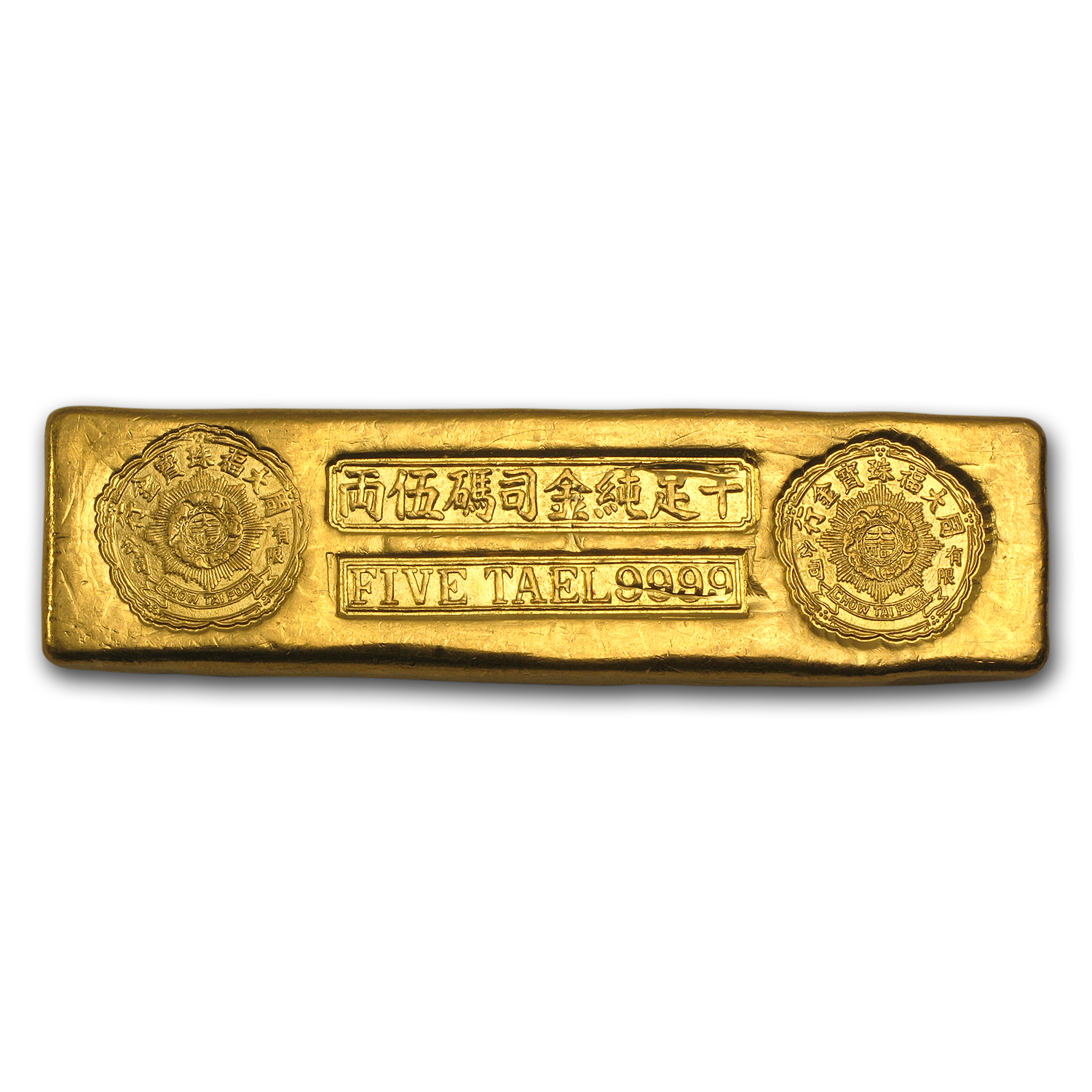5 Tael Gold Bars - Chinese Biscuit (6.01 oz)