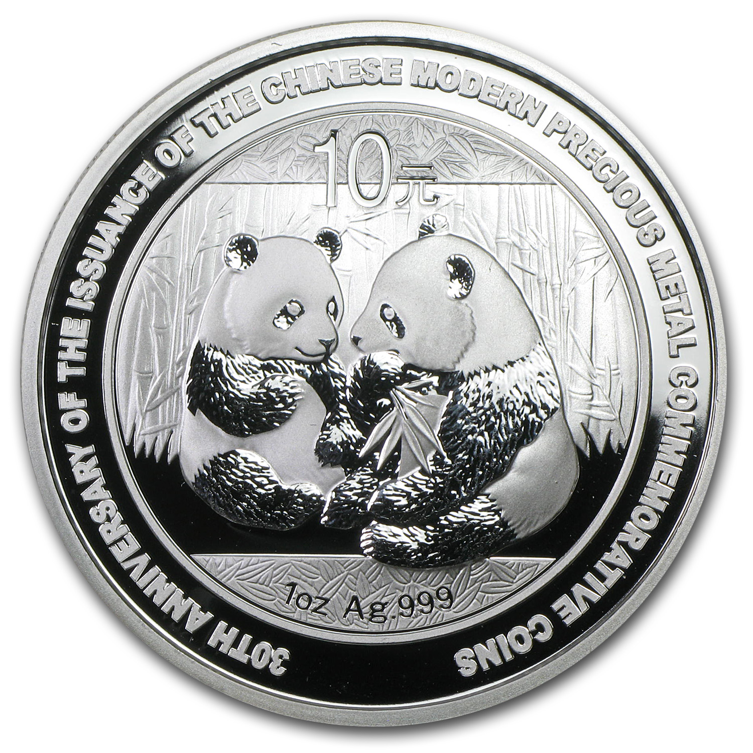 2009 1 oz Silver Chinese Panda BU (30th Anniversary, In Capsule)