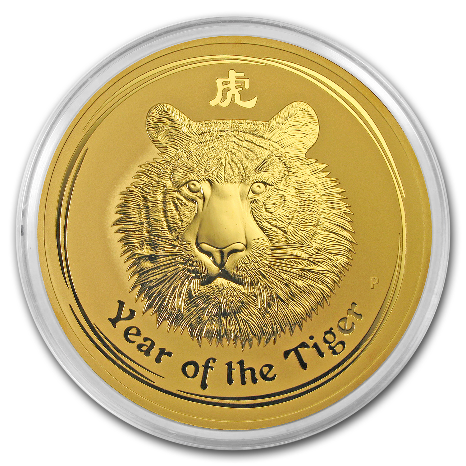 2010 1 Kilo Gold Lunar Year of the Tiger BU (Series II)