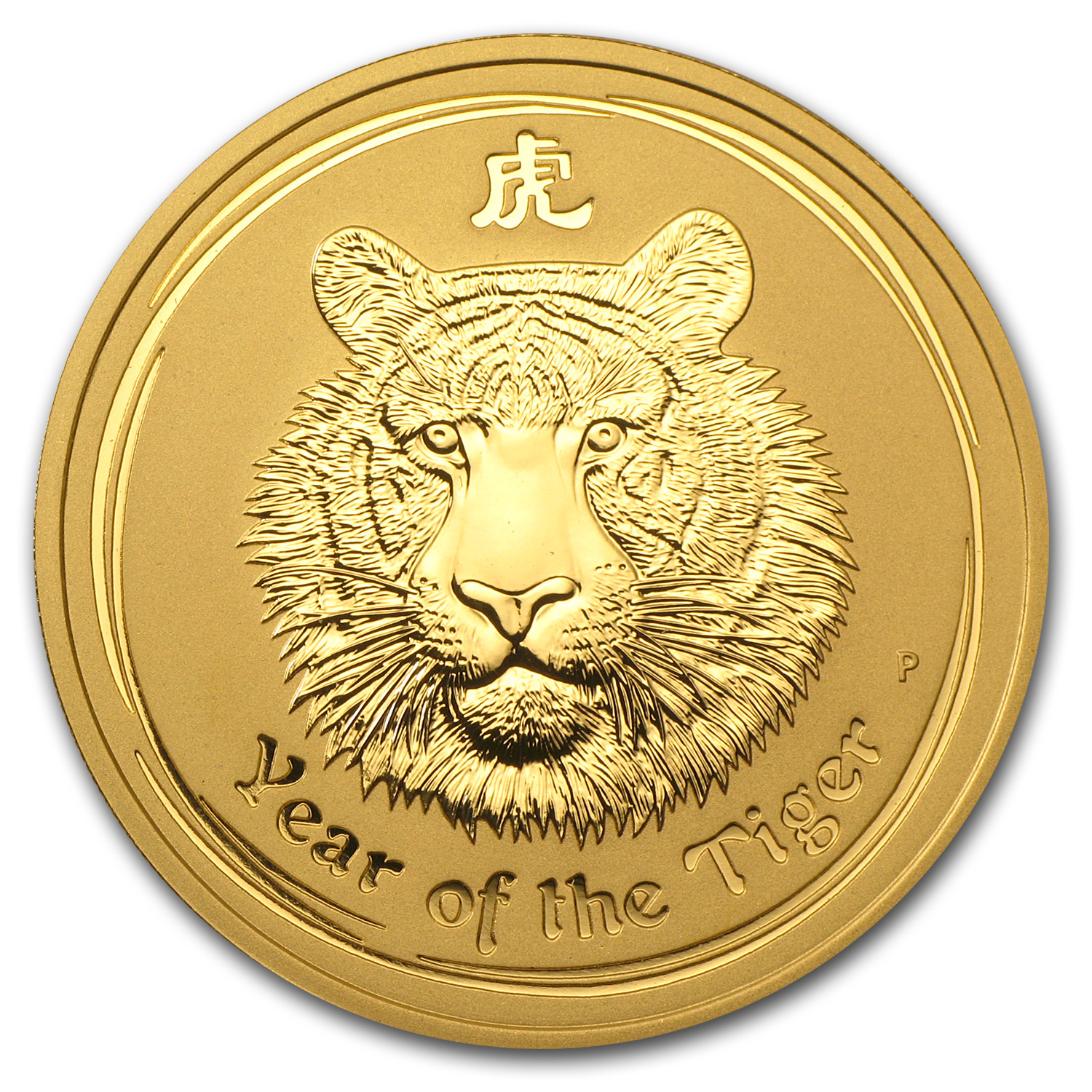 2010 Gold 2 oz Lunar Year of the Tiger BU (Series II)