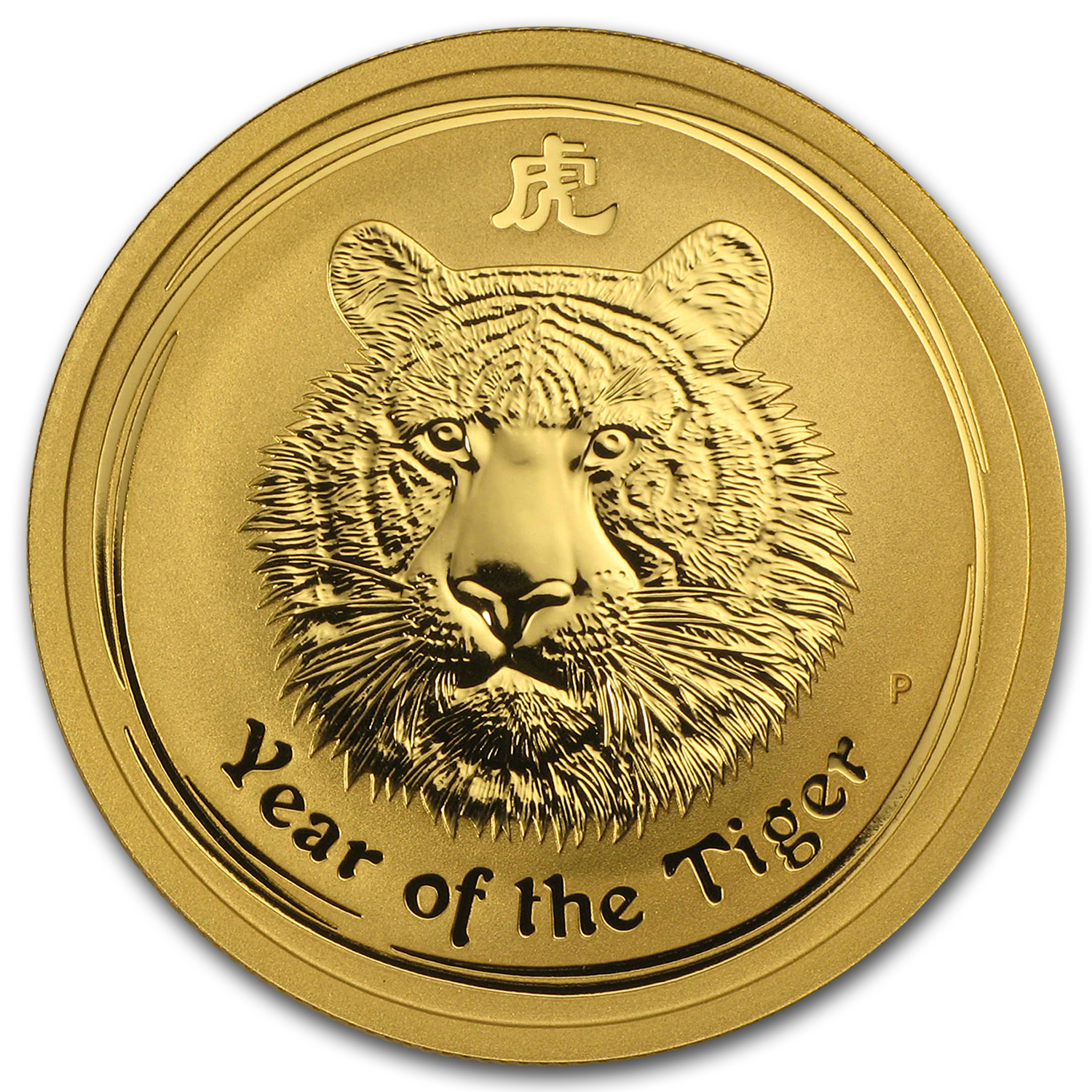2010 1/2 oz Gold Lunar Year of the Tiger BU (Series II)