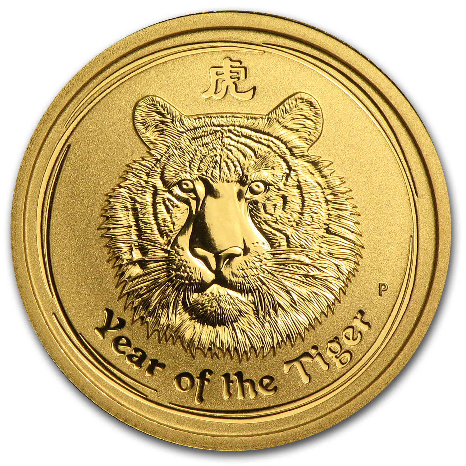 2010 1/4 oz Gold Lunar Year of the Tiger BU (Series II)