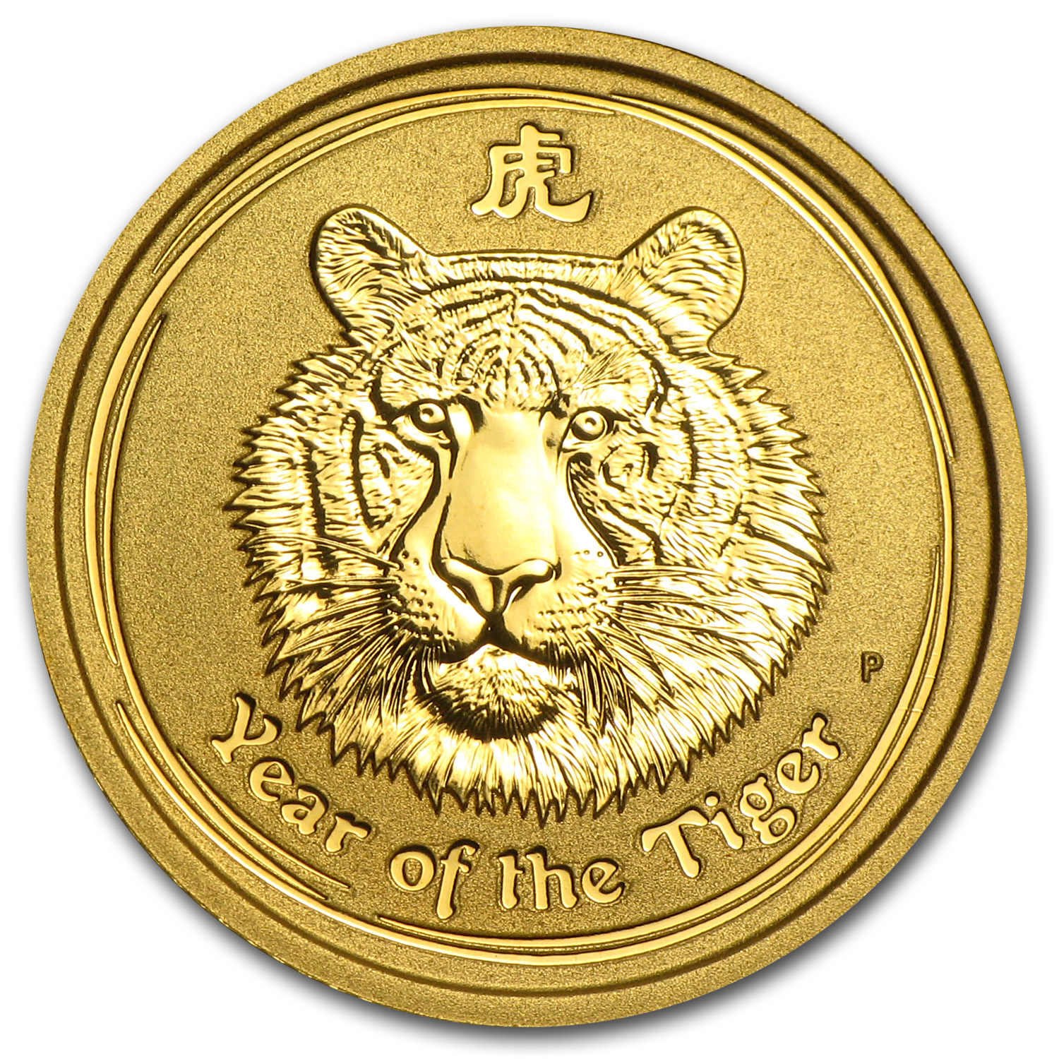 2010 1/10 oz Gold Lunar Year of the Tiger BU (Series II)