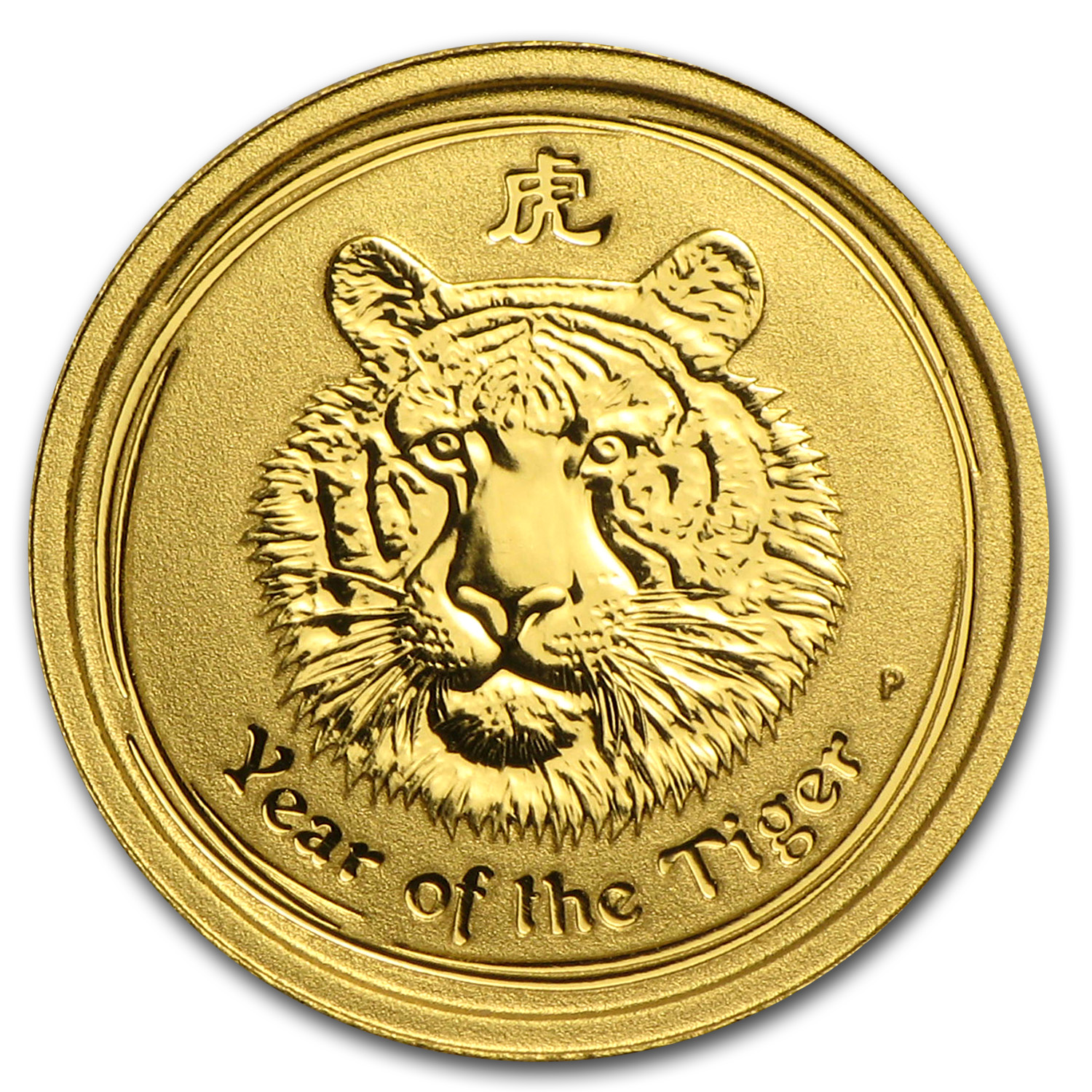 2010 1/20 oz Gold Lunar Year of the Tiger BU (Series II)