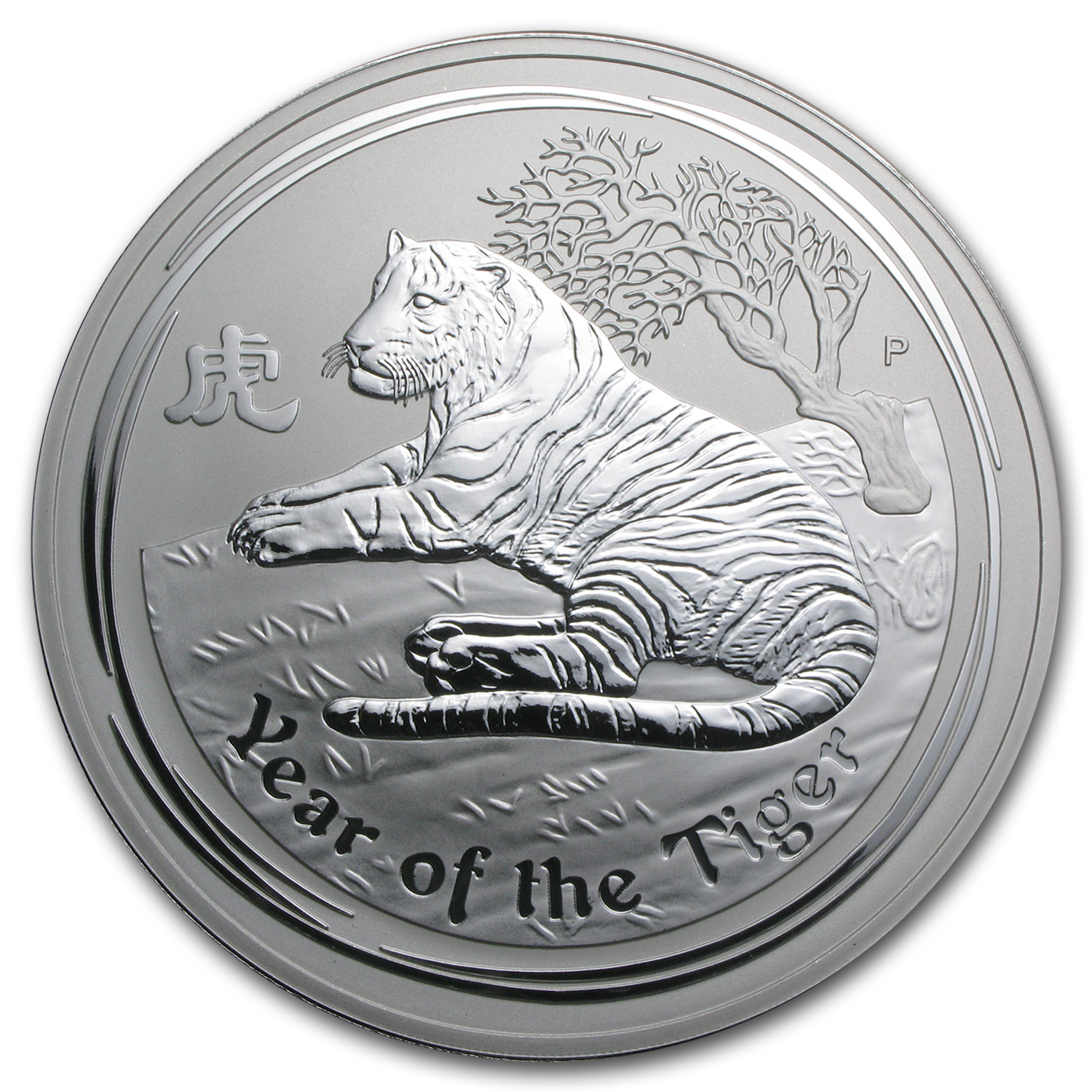 2010 1 kilo (32.15 oz) Silver Lunar Year of the Tiger (SII)
