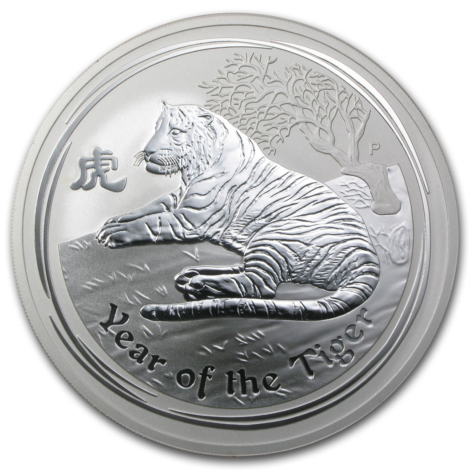 2010 10 oz Silver Australian Year of the Tiger Coin (Series II)