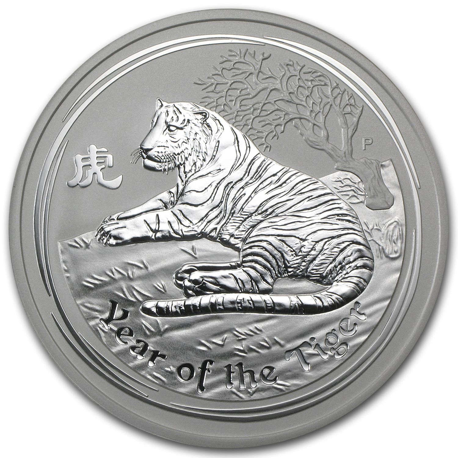 2010 Australia 5 oz Silver Year of the Tiger BU (Series II)
