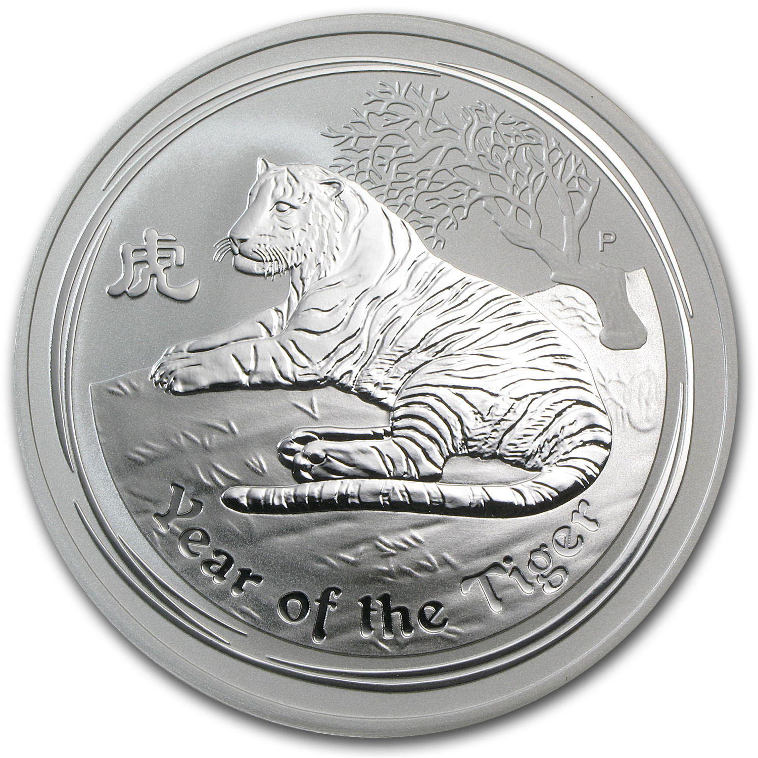 2010 Australia 2 oz Silver Year of the Tiger BU (Series II)