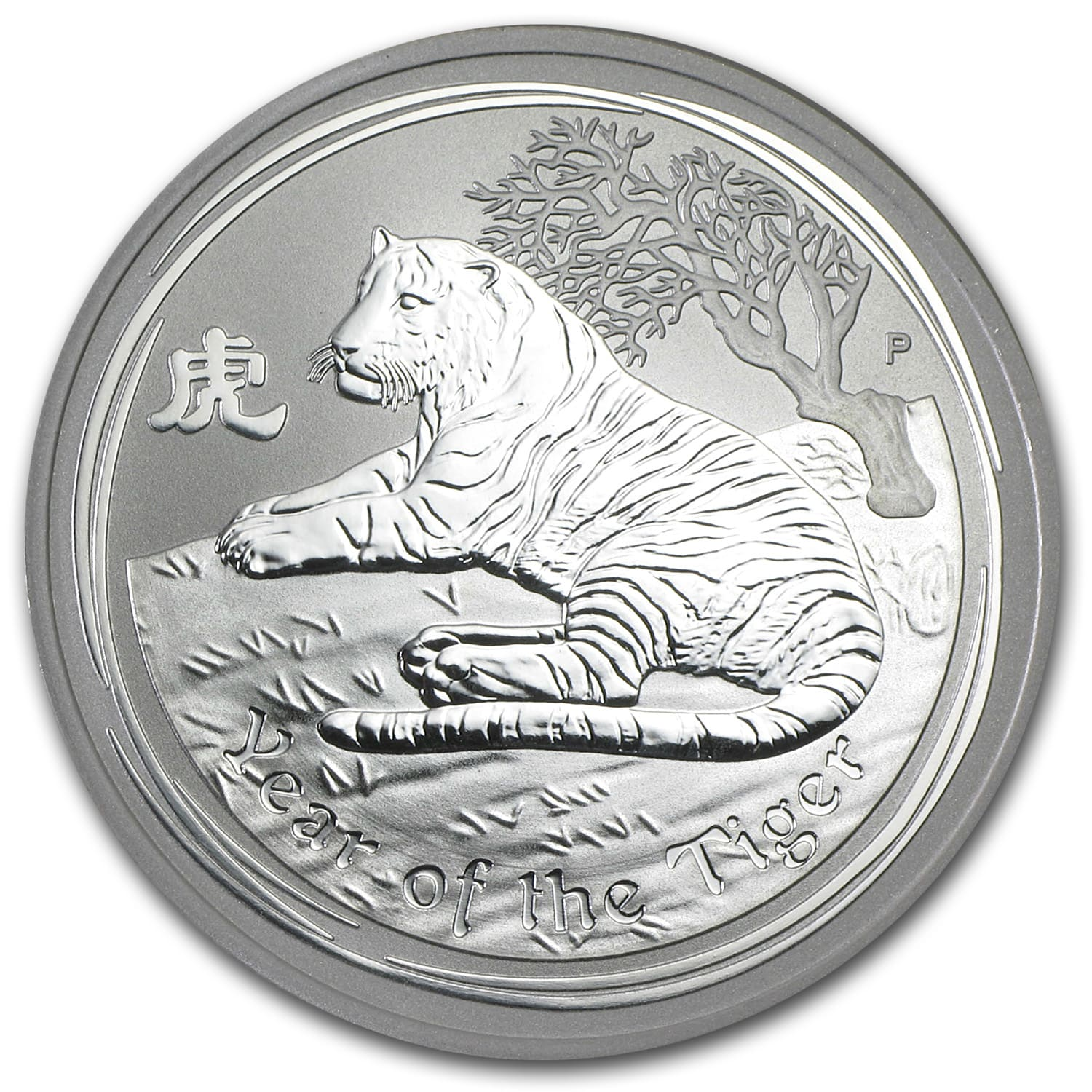 2010 Australia 1 oz Silver Year of the Tiger BU (Series II)