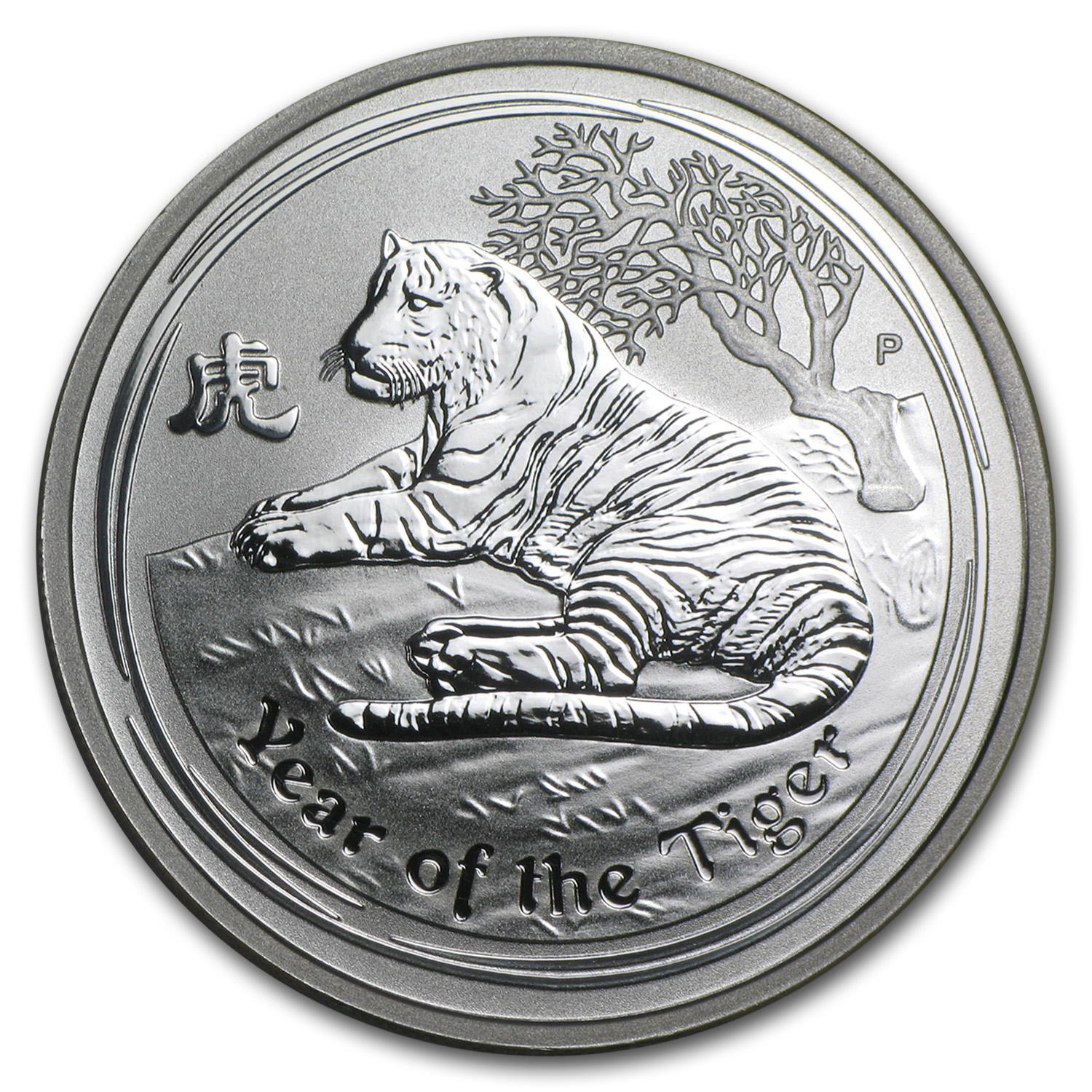 2010 1/2 oz Silver Australian Year of the Tiger BU (Series II)