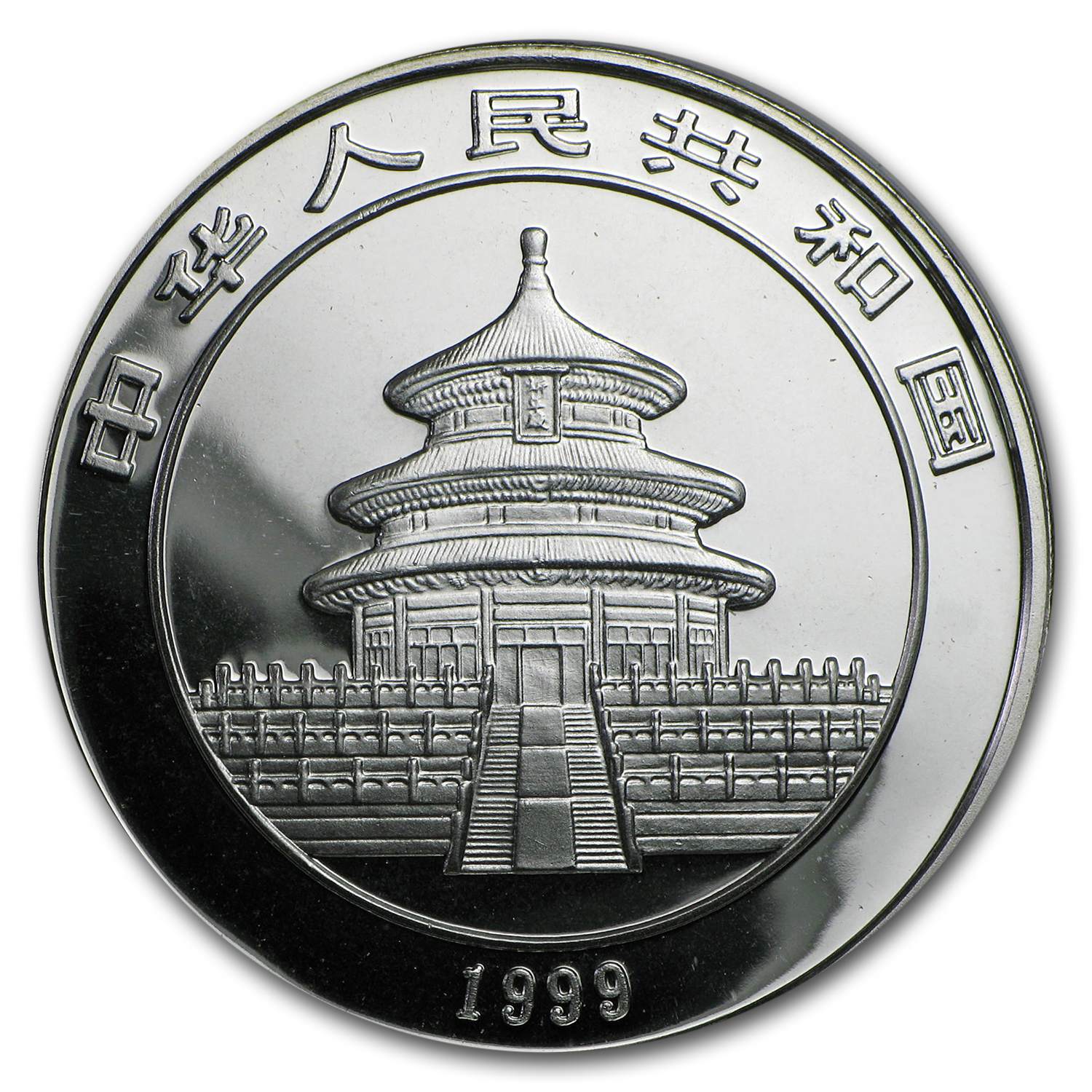 1999 China 1 oz Silver Panda Small Date BU (Capsule only)