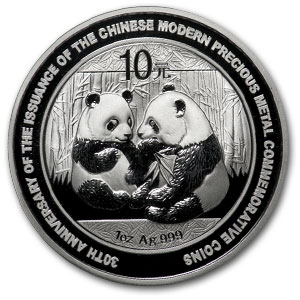 2009 China 1 oz Silver Panda MS-70 PCGS (30th Anniversary)