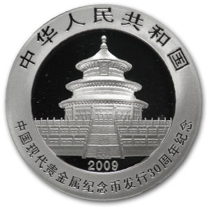 2009 China 1 oz Silver Panda MS-70 PCGS (30th Anniv)