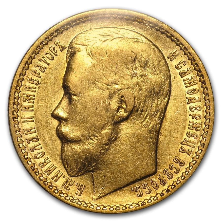 1897 Russia Gold 15 Roubles Nicholas Ii Au Gold Value