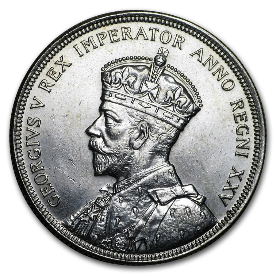 1935 Canada Silver Dollar George V Bu Canadian Silver