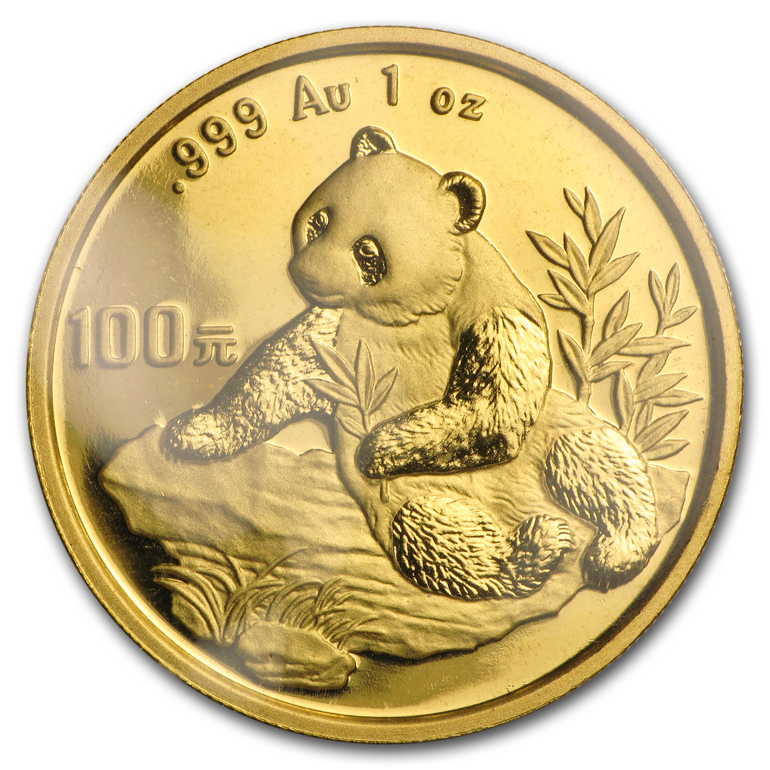 1998 China 1 oz Gold Panda Small Date BU (Sealed)