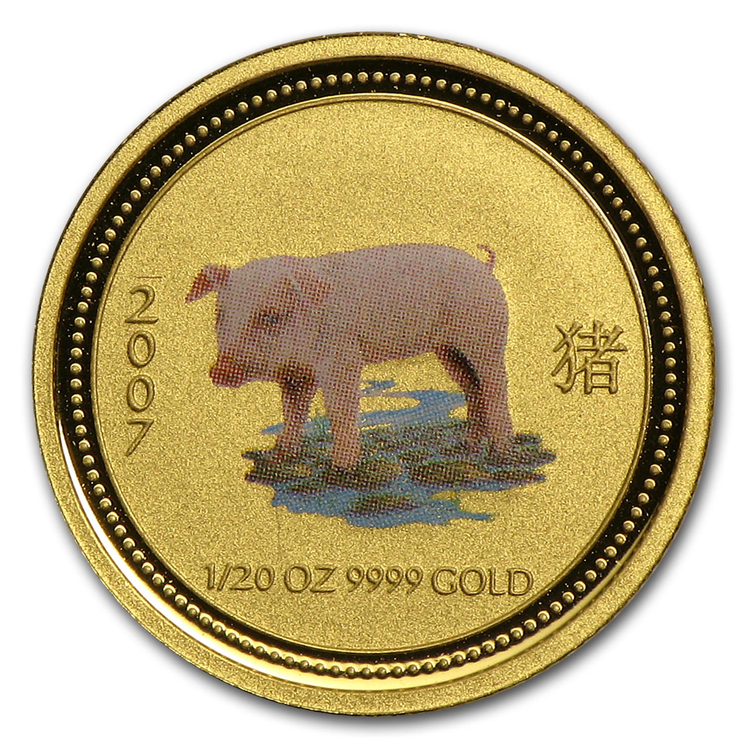 2007 1/20 oz Gold Lunar Year of the Pig BU (Series I, Colorized)