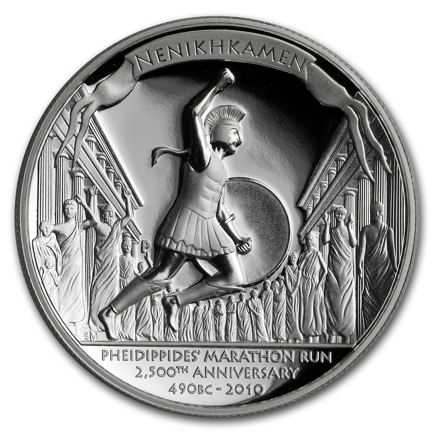 2010 Tuvalu 1 oz Silver Pheidippidis' Marathon Run Proof