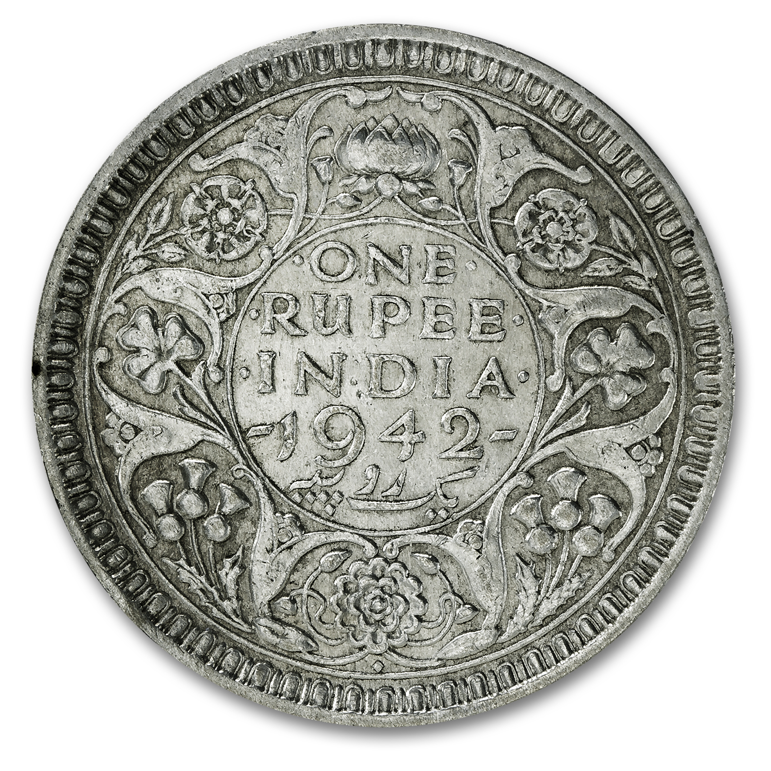 India Silver Rupees George VI (Random Dates)